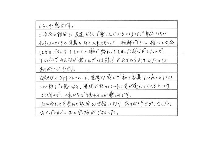 002-1_b